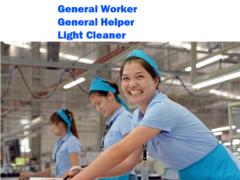 Factory Labourer jobs in Canada