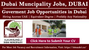 Dubai Municipality jobs