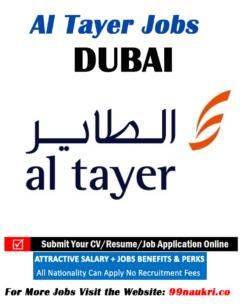 Al Tayer jobs